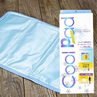 Gối mát điều hòa CoolPad
