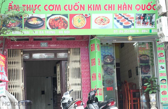 Set Ăn Hàn Quốc 4N Tại Nhà Hàng Gimbap Korea