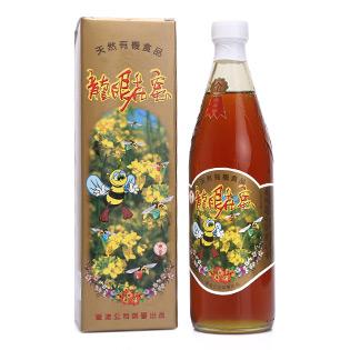 Mật Ong Hoa Nhãn Nhập Khẩu Longan Nectar 1Kg tại Hồ Chí Minh