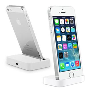 Dock Sạc Dùng Cho iPhone 5/5S tại Hồ Chí Minh