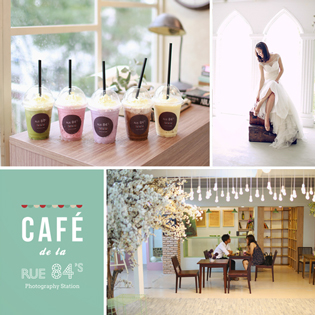 Café Phim Trường Rue 84's