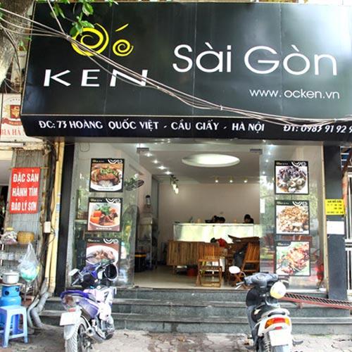Set Cua Rang Muối Và Ốc Cho 4N Tại Ốc Ken Sài Gòn