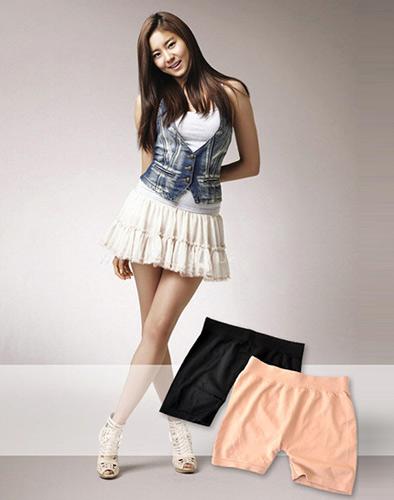Combo 2 Quần Mặc Trong Váy Cotton Mịn