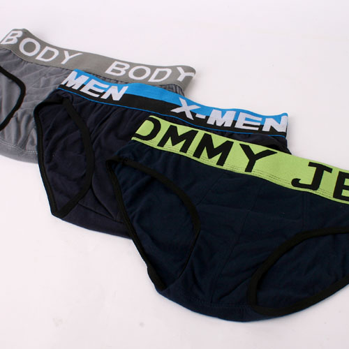 Combo 3 Quần Sịp Underwear Hàng Made In Việt Nam.