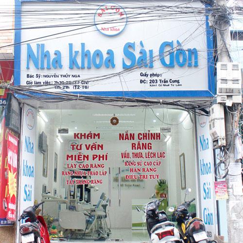 Lấy Cao Răng, Đánh Bóng Và Hàn Răng Tại Nha Khoa Sài Gòn