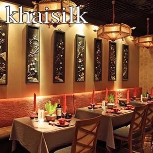 KhaiSilk-Taoli Buffet Hải Sản Tươi Sống Tự Chọn Đêm Noel Và Tết Tây tại Hồ Chí Minh