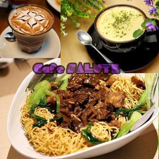 Set Mỳ Bò Khô Chanh + Cappuccino / Mocha Tại Salute