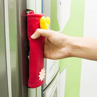 Combo 2 Tay Cầm Tủ Lạnh tại Hồ Chí Minh