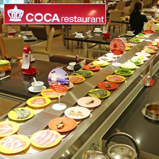 Buffet Lẩu Băng Chuyền Thái Lan Hơn 40 Món – NH Coca Suki