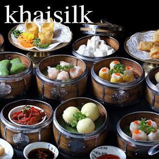 Khaisilk - Ming Shanghai Buffet Dimsum