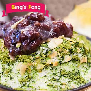 Bing's Fong - Kem Tuyết Nổi Tiếng Hàn Quốc Đã Đến Việt Nam