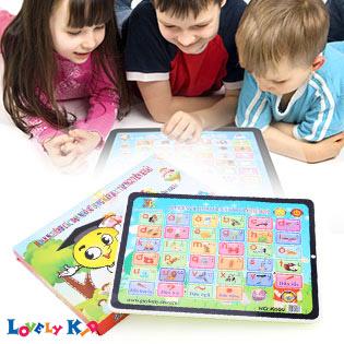 iPad Đa Năng – Trò Chơi Học Chữ Cho Bé