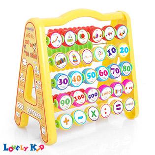 Bảng Học Chữ, Số Và Học Toán Đa Năng Lovely Kid Cho Bé