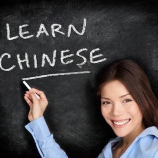"""Khóa Học Kỹ Năng """"Học Tiếng Trung Siêu Tốc"""" Tại TT Trung Học Đường"""