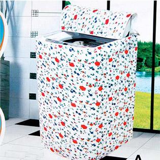 Áo Trùm Máy Giặt Vải Dù Cao Cấp Thương Hiệu Thanh Long