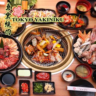 Buffet Hơn 100 Món Nướng, Lẩu Và Sushi Nhật Tokyo Yakiniku (Vincom A cũ)