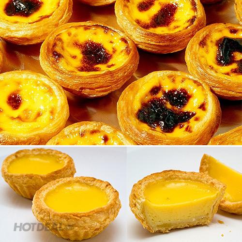 Combo 05 Bánh Tart Trứng Hongkong Ngon Bổ Rẻ - Giao Hàng Tận Nơi