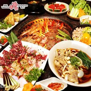 Set Bò Mỹ + Hải Sản Nướng Tại Bàn Cho 2 Người Tại NH Hanayoshi