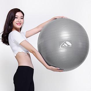 Bóng Tập Yoga Procare 75cm