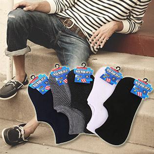 Combo 5 Đôi Tất Đi Trong Giày Hàng Cao Cấp