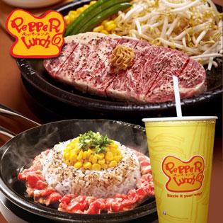 Hệ Thống NH Pepper Lunch Bít Tết Nhật Bản Đẳng Cấp Số 1 Châu Á