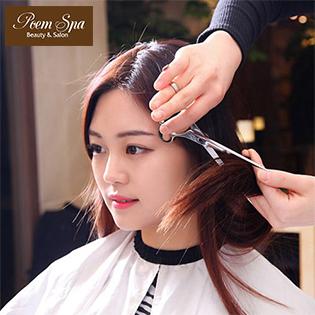 Làm Tóc Trọn Gói Tại Poem Hair Salon
