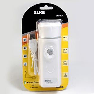 Đèn Pin Kiêm Sạc Dự Phòng Zuke - ZK8152A