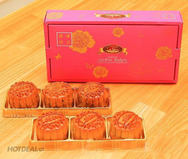 Hộp 2 Bánh Trung Thu Hoặc 2 Cây Bánh Trung Thu Lafeve